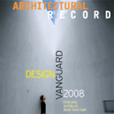 Sixth Crossing Bridge Featured In Architectural Record