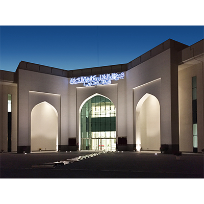 SULTAN QABOOS YOUTH COMPLEX