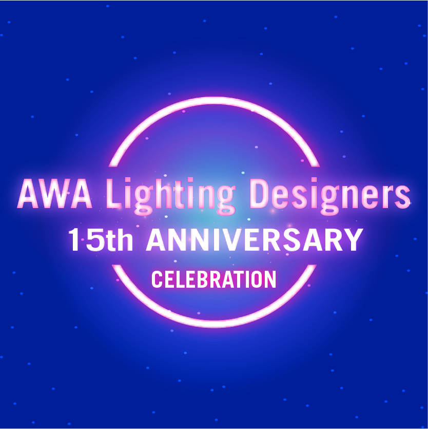 AWA's 15th Anniversary Celebration