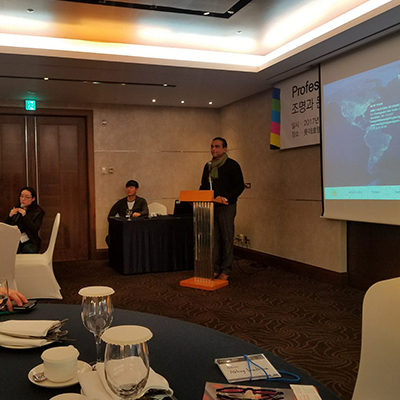 Abhay Spoke at Haim Bio in Seoul